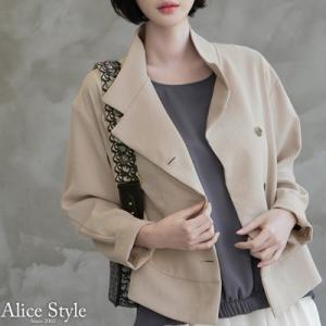 ジャケット レディース 大人 40代 50代 60代 ファッション おしゃれ 女性 上品 黒 ベージュ ハーフ丈 きれいめ 春夏 ミセス|alice-style