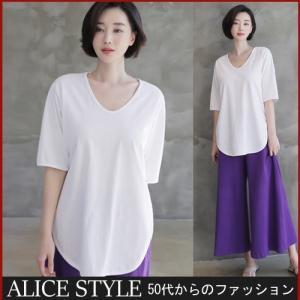 Tシャツ レディース 40代 50代 60代 ファッション 女性 上品  黒 グレートップス 半袖 無地 春 ミセス|alice-style
