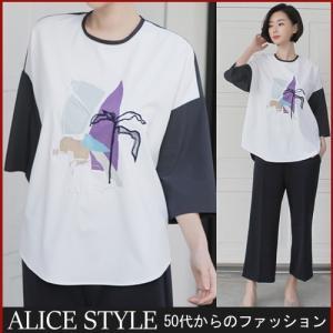 Tシャツ レディース 40代 50代 60代 ファッション 女性 上品  ベージュ グレートップス 刺繍 長袖 春 ミセス|alice-style
