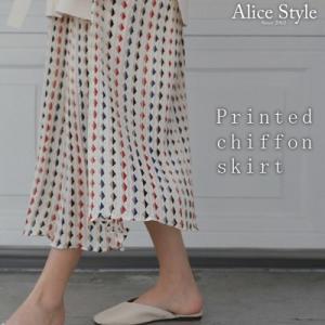 スカート レディース 40代 50代 60代 ファッション 女性 上品  黒 ベージュロング丈 柄 春 ミセス|alice-style