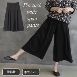 ワイドパンツ ガウチョパンツ レディース 40代 50代 60代 ファッション 女性 上品  黒 茶色 ベージュ ゆったり 体形カバー 春 ミセス|alice-style