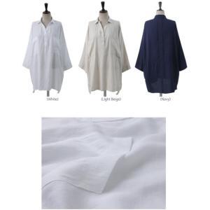 シャツ ブラウス レディース 40代 50代 60代 ファッション 女性 上品  白 ベージュ 紺 青無地 長袖 ゆったり 体形カバー 春 ミセス|alice-style|02