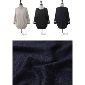 ニット トップス レディース 40代 50代 60代 ファッション 女性 上品  黒 ベージュ 紺 青ニット 無地 春 ミセス|alice-style|02