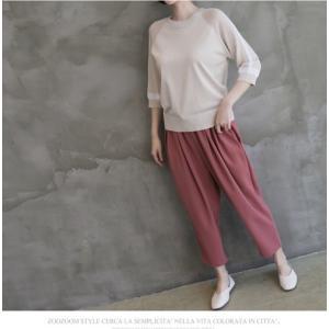 ニット トップス レディース 40代 50代 60代 ファッション 女性 上品  黒 ベージュ 紺 青ニット 無地 春 ミセス|alice-style|15