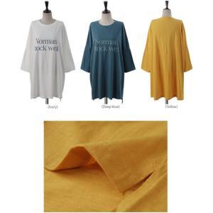 Tシャツ レディース 40代 50代 60代 ファッション 女性 上品  イエロー 黄色トップス ロゴ ゆったり 体形カバー 春 ミセス alice-style 02