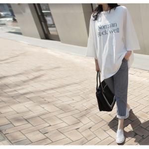 Tシャツ レディース 40代 50代 60代 ファッション 女性 上品  イエロー 黄色トップス ロゴ ゆったり 体形カバー 春 ミセス alice-style 09