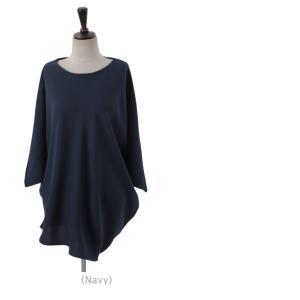 ブラウス トップス チュニック レディース 40代 50代 60代 ファッション 女性 上品  黒 紺 青ドルマン 体形カバー きれいめ 半袖 無地 アンバランス 夏 ミセス|alice-style|20
