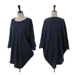 ブラウス トップス チュニック レディース 40代 50代 60代 ファッション 女性 上品  黒 紺 青ドルマン 体形カバー きれいめ 半袖 無地 アンバランス 夏 ミセス|alice-style|21