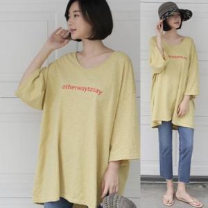 トップス レディース 40代 50代 60代 ファッション 女性 上品  イエロー 黄色 ベージュ 紺 青Tシャツ ロゴ 長袖 ゆったり 体形カバー 春 ミセス|alice-style