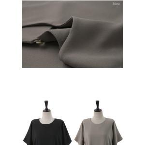 ワンピース レディース 40代 50代 60代 ファッション 女性 上品  黒 ベージュ膝丈 無地 半袖 きれいめ 通勤 春 ミセス|alice-style|14