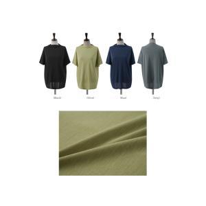 Tシャツ レディース 40代 50代 60代 ファッション 女性 上品  黒 グレー スラブ生地 トップス 無地 半袖 春 ミセス alice-style 02