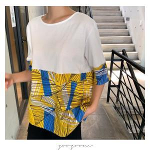 トップス レディース 40代 50代 60代 ファッション 女性 上品 Tシャツ 切り替え 柄 半袖 春夏 ミセス|alice-style|11