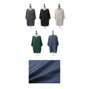 ブラウス レディース 40代 50代 60代 ファッション 女性 上品  黒  グレー トップス 無地 7分袖 きれいめ 春夏 ミセス|alice-style|02