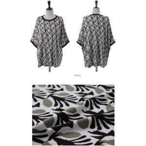 ブラウス レディース 40代 50代 60代 ファッション 女性 上品 柄 トップス ゆったり 体形カバー 春夏 ミセス|alice-style|02