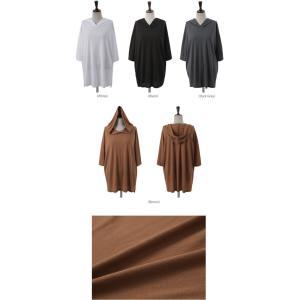 Tシャツ レディース 40代 50代 60代 ファッション 女性 上品  黒  白  茶色  グレー トップス フード パーカー 無地 ゆったり 春夏 ミセス|alice-style|02