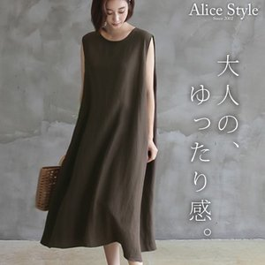 ワンピース レディース 大人 40代 50代 60代 ファッション おしゃれ 女性 上品 茶色 ベージュ カーキ 緑 ノースリーブ 無地 ロング丈 きれいめ 春夏 ミセス|alice-style