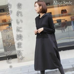 ワンピース レディース 40代 50代 60代 ファッション 大人 秋 おしゃれ 女性 上品 黒 異素材 フード 長袖 きれいめ 膝丈ミセス 大きいサイズ|alice-style