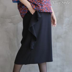 スカート レディース 大人 40代 50代 60代 ファッション おしゃれ 女性 上品 黒 膝丈 きれいめ 無地 秋 ミセス|alice-style