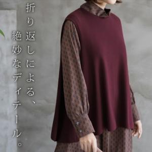 ベスト レディース 大人 40代 50代 60代 ファッション おしゃれ 女性 上品 黒 赤 ベージュ グレー ニット 無地 きれいめ 秋 ミセス|alice-style