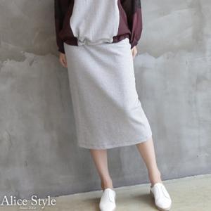 スカート レディース 大人 40代 50代 60代 ファッション おしゃれ 女性 上品 黒 グレー 膝丈 無地 ゆったり 秋 ミセス|alice-style