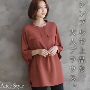 ブラウス レディース 大人 40代 50代 60代 ファッション おしゃれ 女性 上品 黒 赤 長袖 無地 きれいめ 通勤 春夏 ミセス|alice-style
