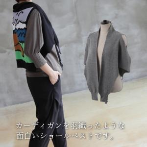 ベスト レディース 40代 50代 60代 ファッション おしゃれ 女性 上品 黒 グレー 袖 ドロップショールベスト ニット編み 春秋物 ミセス|alice-style