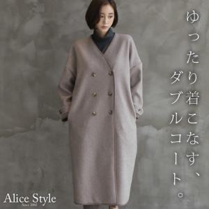 コート レディース 40代 50代 60代 ファッション おしゃれ 女性 上品 ロング丈 ゆったり 体形カバー 秋 ミセス|alice-style