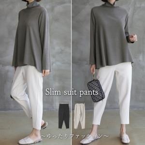 パンツ レディース 40代 50代 60代 ファッション おしゃれ 女性 上品 黒 セミフィットスリムパンツ サイドポケット 無地 冬 ミセス|alice-style