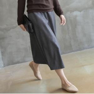 スカート レディース 40代 50代 60代 ファッション おしゃれ 女性 上品  黒  紺 青 ロング丈 ウール混 無地 秋 ミセス|alice-style