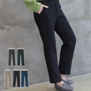 バンディングパンツ レディース 40代 50代 60代 ファッション おしゃれ 女性 上品  黒 起毛あたたか スラックス 無地 冬 ミセス alice-style