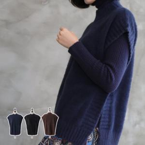 ニットベスト レディース 40代 50代 60代 ファッション おしゃれ 女性 上品 茶色 無地 冬 ミセス|alice-style