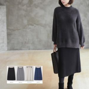 Aライン スカート レディース 40代 50代 60代 ファッション おしゃれ 女性 上品 黒 グレー ニットスカート ミンク起毛 無地 冬 ミセス|alice-style