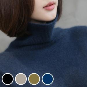 ニット タートル レディース 40代 50代 60代 ファッション おしゃれ 女性 上品 紺 青 ニットセーター 無地 長袖 冬 ミセス|alice-style