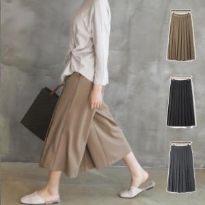 ワイドラップパンツ レディース 40代 50代 60代 ファッション おしゃれ 女性 上品 黒 ベージュ プリーツ 後部バンディング 無地 冬 ミセス|alice-style