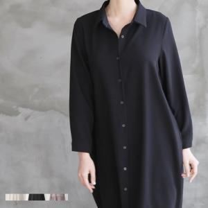 ワンピース レディース 40代 50代 60代 ファッション おしゃれ 女性 上品 黒 シャツワンピース後部プリーツ 配色 長袖 無地 冬 ミセス|alice-style