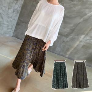 スカート レディース 40代 50代 60代 ファッション おしゃれ 女性 上品 黒 カーキ 緑 フラワー捺染 しわ加工バンディングロング 花柄|alice-style