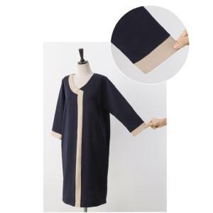 ワンピース レディース 40代 50代 60代 ファッション おしゃれ 女性 上品  黒  紺 青 ラインポイント Vネック 七分袖 裾スリット ワンピース 冬 ミセス|alice-style|18