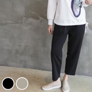 パンツ 半バギーバンディングパンツ レディース 40代 50代 60代 ファッション おしゃれ 女性 上品 黒 ベージュ 無地 冬 ミセス|alice-style