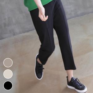 パンツ レディース 40代 50代 60代 ファッション おしゃれ 女性 上品 黒 ベージュ 前ピンタックパンツ 前ポケット 無地 冬 ミセス|alice-style