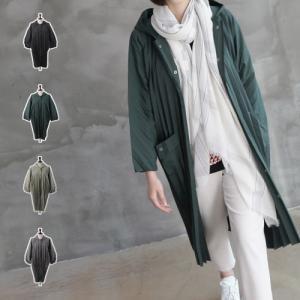 フードロングジャケット レディース 40代 50代 60代 ファッション おしゃれ 女性 上品  カーキ 緑 ビッグプリーツ 無地 長袖 ミセス|alice-style