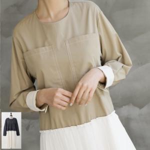 ワンピース ステッチポイント レディース 40代 50代 60代 ファッション おしゃれ 女性 上品 ベージュ 紺 青 切替プリーツ  冬 ミセス|alice-style