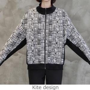 ジャガードパターンハイネックジャンパー レディース 40代 50代 60代 ファッション おしゃれ 女性 上品 黒 長袖 冬 ミセス|alice-style