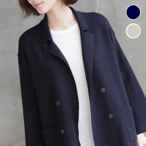ニットジャケット レディース 40代 50代 60代 ファッション おしゃれ 女性 上品 紺 青 ダブルボタン ルーズフィット  無地 ミセス|alice-style