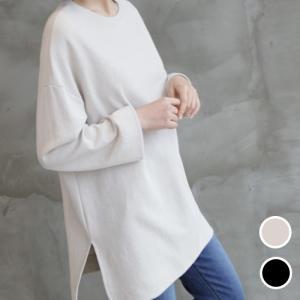 ルーズフィット レディース 40代 50代 60代 ファッション おしゃれ 女性 上品 黒 ベージュ Tシャツ ラウンド ネック 長袖 無地 冬 ミセス|alice-style