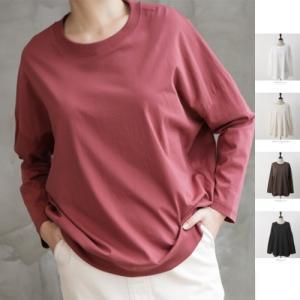 ルーズフィットTシャツ レディース 40代 50代 60代 ファッション おしゃれ 女性 上品 黒 赤 茶色 ベージュ Tシャツ 無地 長袖 ミセス|alice-style