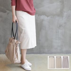 バンディングスカート レディース 40代 50代 60代 ファッション おしゃれ 女性 上品 ベージュ Hラインカジュアルスリットスカート無地 ミセス|alice-style
