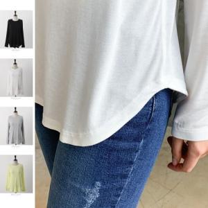 ラウンドTシャツ レディース 40代 50代 60代 ファッション おしゃれ 女性 上品 黒 イエロー グレー シルキー スパン 長袖 無地 ミセス|alice-style