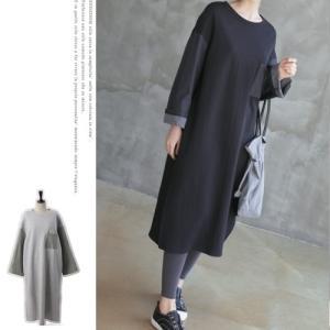 スリットワンピース レディース 40代 50代 60代 ファッション おしゃれ 女性 上品 黒 グレー ワンポケット 袖切替 長袖 無地 ミセス|alice-style