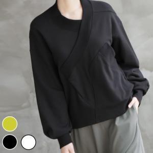 アンバランスTシャツ レディース 40代 50代 60代 ファッション おしゃれ 女性 上品 黒 白 イエロー 黄色 斜め絞り 長袖 無地 ミセス|alice-style