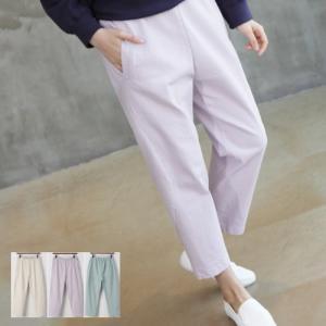 バギーパンツレディース 40代 50代 60代 ファッション おしゃれ 女性 上品 ベージュ ウォッシング バンディング パステル 無地 ミセス alice-style